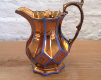 Vintage Lustre Glazed Ornate Handled Creamer Or Milk Jug. Unusual Design & Colour.