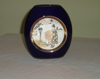 Small Blue Chokin Vase