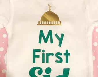 Eid Mubarak shirt , My First Eid Bodysuit eid onesie - eid gift, ramadan gift, muslim baby, ramadan baby shirt, eid baby gerber