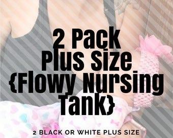 Plus Size 2 Pack of Flowy Nursing Tanks // Maternity // Breastfeeding // Tank Top // Nursing