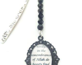 Black pendant bookmark with Quran ayat for inspiration / reflection. ,  Eid, ramadan, umrah, muslim wedding, nikah, home, Koran islamic gift