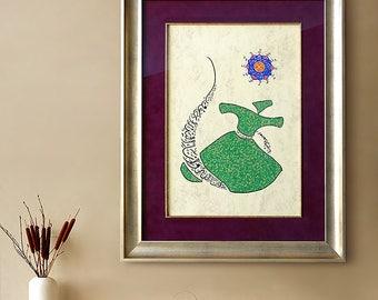 Rumi Love Poem Wall Art Sufi Wall Hanging, Islamic Decor Art, Islamic Calligraphy Wall Art, Turkish Wall Art, Muslim Marriage Gift