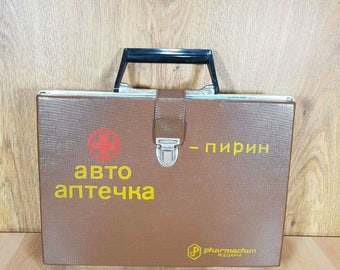 First aid kit - Emergency medical help - First aid bag - Old first aid kit - Medical suitcase - Vintage box - Made in Bulgaria.