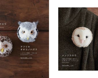 Realistic Pom Pom Animals Patterns Book / Step By Step Guide Japanese Craft Book