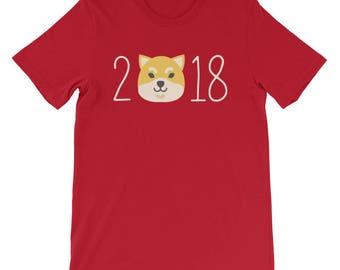 Chinese New Years 2018 Year Of The Dog Celebration T-Shirt
