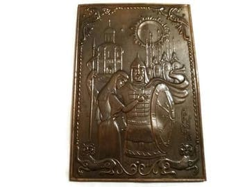 Chasing picture Copper metal picture Wall art living room decor Metal embossing art Soviet vintage copper old  picture