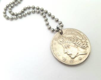 1970 Brazilian Coin Necklace  - Stainless Steel Ball Chain or Key-chain - Brazil