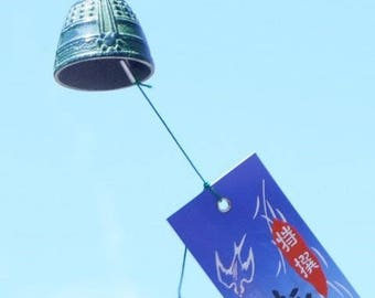 From Japan Nanbu Iron Furin Wind Bell