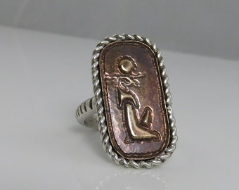 Vintage Egyptian Sterling Silver Copper Pharaoh Ring