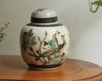 Vintage ceramic vase Asian vase, container, vase with lid, antique asian, south west asia hand painted vase