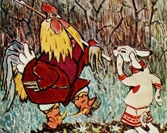 Fox, Hare and Rooster - Russian Folk tale - Illustrator E. Rachev -- Vintage Soviet Postcard, 1969. Izobrazitelnoe iskusstvo. Animals Prints