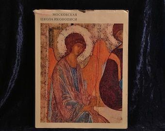 The Moscow School Of Icon Painting Art Book - Russian / English Edition - 1971