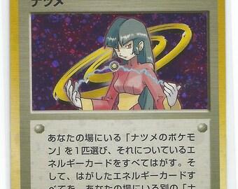Sabrina (Japanese) Holo Rare (Gym Set) NM Pokemon Cards