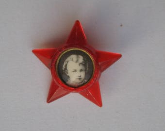 USSR Soviet Union Russian Little Octobrist Pioneer Lenin Pin Badge Plastic