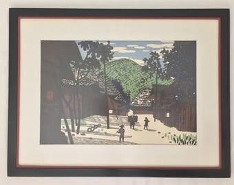 """Kiyoshi Saito VILLAGE with GREEN HILL  c. 1950's Signed Woodblock Print Framed Japan 15"""" x 19 5/8"""""""