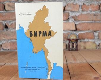 Myanmar map Etsy