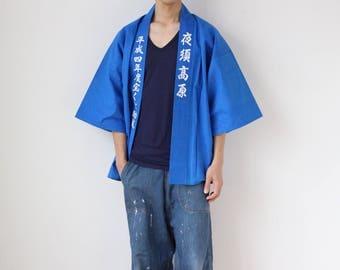 Happi jacket, hanten, Kanji clothing, festival clothing, Japanese jacket, Kanji, haori, kimono jacket, Japanese interior, happi /2508