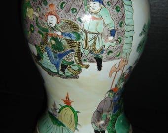 Antique Chinese Qing Dynasty Kangxi reign Famille Verte Porcelain Vase Emperor Warriors.