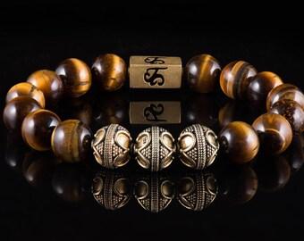 Tigers Eye - Beaded Bracelet