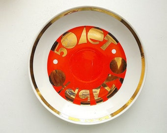 50th years anniversary of the great October socialist revolution Soviet propaganda porcelain plate