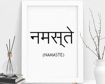 Namaste Print, Wall Art, Namaste Sign, Namaste Word, Printable Word, Home Decor, Yoga Print, Namaste, Instant Download, Digital Print