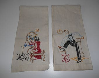 Vintage HIS and HERS Guest Towels
