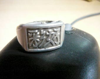 1920 Chinese Good Luck Men's Ring Size Adjusts- Good Luck Health Happiness Long Life Symbols