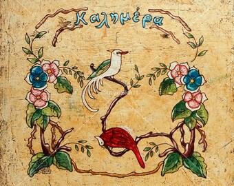 Good morning folk art painting, Hand painted Good morning sign, Hand painted board, Folk art board painting, Wood Painting, Acrylic painting