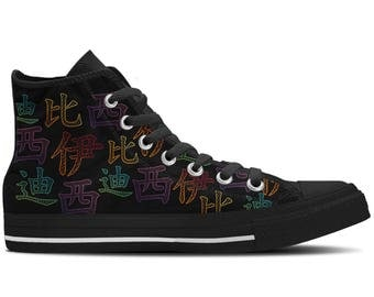Men's High Top Sneaker with Chinese Symbols 'Mandarin' - Multicolored/Black