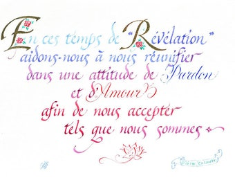 "Calligraphy color and gold ""Revelation time"""