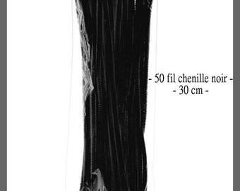30 cm - 50 pcs - new black chenille yarn