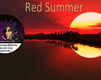 Pipe Tobacco Medusa Red Summer