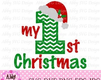 My 1st/First Christmas Cut File eps,png,dxf and svg file for the Cutting Machines NO:0009
