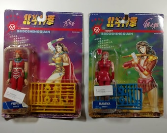 Girls of Fist of the North Star bundle pack, 80s anime action figures Yuria & Mamiya