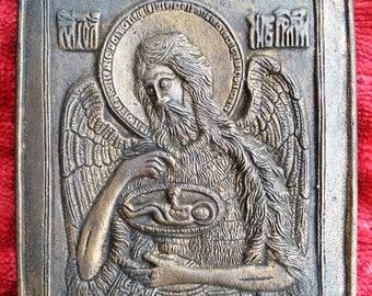 Bizantine Brass Orthodox Icon Of  St. John the Baptist