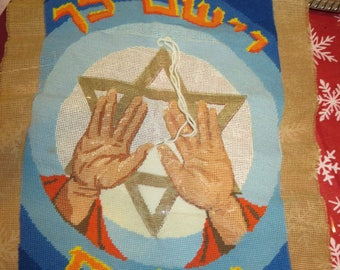 KETER  Star of David Embroidery