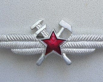 """USSR badge. Soviet military badge.Soviet army officer-specialist of the Engineering and Aviation Service (EAS). """"19mm x 68mm. 1950s"""