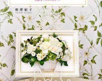 Floral Welcome Boards - Japanese Craft Book