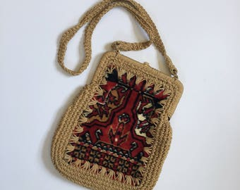 Vintage woven jute and carpet bag small purse novelty purse