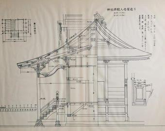 1977 Large Vintage Japanese Architectural Blueprint On Parchment Paper