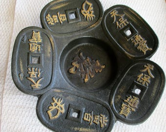 Vintage Cast Iron Chinese Incense Burner Ashtray Black and Gold Calligraphy Designs