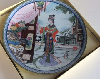 Vintage Collector Plate, Imperial Jingdezhen Porcelain, Geisha