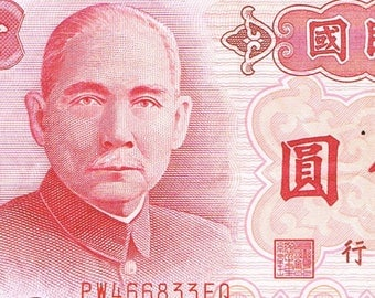 Vintage Bank Note / Bill , Taiwan , Asia , 1986 , 100 Yuan , Paper Currency