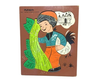 Jack and The Beanstalk  Vintage Wooden Tray Puzzle,  Vintage Playskool Puzzle, 22 Piece Wood Puzzle, Vintage Toy Puzzle, Retro Toy Puzzle