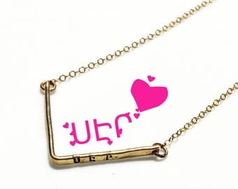 Gold  Bar Necklace. Gold V Necklace. Armenian Necklace. Love in Armenian Available in English