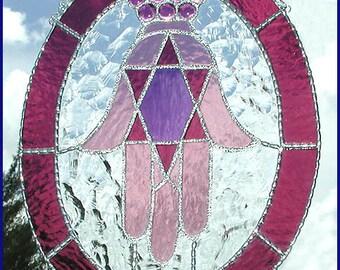 """Stained Glass Suncatcher - Mauve Jewish Hamsa Design - Jewish Gift Idea - Glass Sun Catcher - 9 1/2"""" x 12"""" - 9576-MV"""