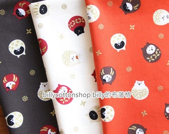 m310- lucky cats fabrics  - cotton fabrics - Half Yard ( 3 color to choose)