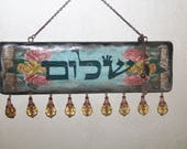 Shalom plaque, Shalom wall sign, Shalom sign, wall decor, Hebrew wall hanging, wooden wall plaque in Hebrew, welcome sign