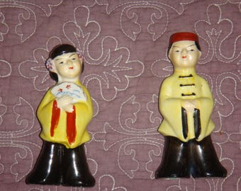 Asian Figurine Pair Boy Girl Made in Japan