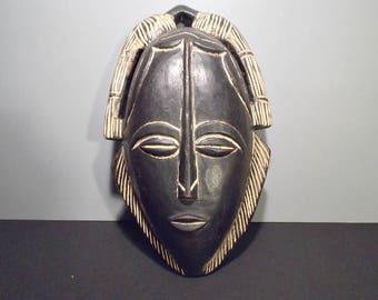Ghana Hand Carved Tribal Mask